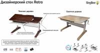 Растущий стол Retro SBR-602 (массив Гевеи)
