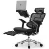 Эргономичное офисное кресло ERGOHUMAN Plus - выставочный образец