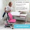 Эргономичное детское кресло Comfort-32 с чехлом